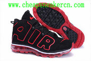 www.newsneakerswholesale.com wholesale Nike Air More Uptempo Men Shoes
